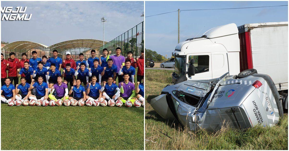 오세훈 전세진 축구단 선수들 태운 차량이 1톤 트럭과 충돌했다 2020 인스타그램 버스 월드컵