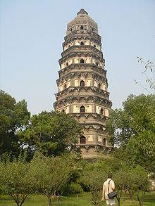Tiger Hill Pagoda - Wikipedia, the free encyclopedia