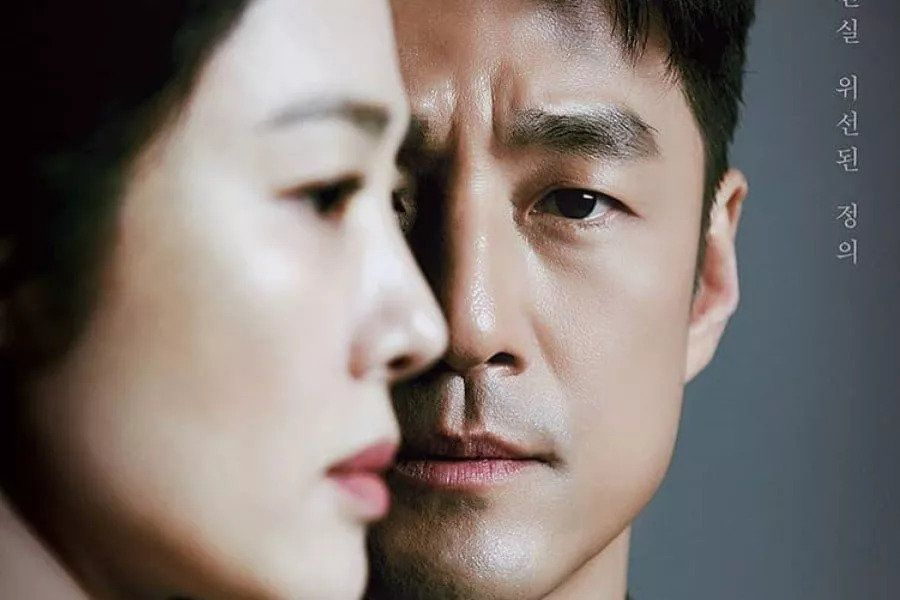 "Ji Jin Hee And Kim Hyun Joo Hide From The Truth In Poster For Drama Based On BBC's ""Undercover"""