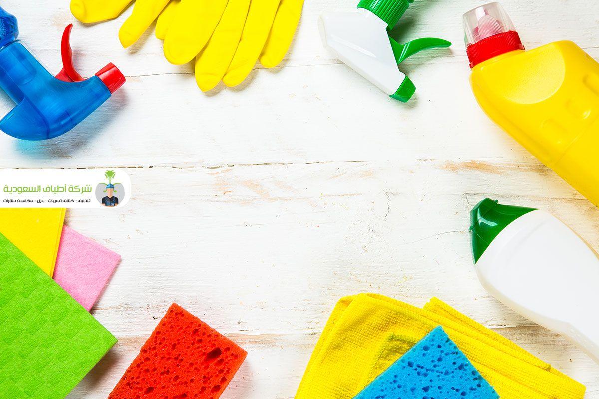 شركة تنظيف مسابح بالمدينة المنورة أرخص أسعار شركات غسيل المسابح وحمامات السباحة نوفر معدات حديثة ومتطور Blue Table Settings Carpet Cleaning Company Blue Table
