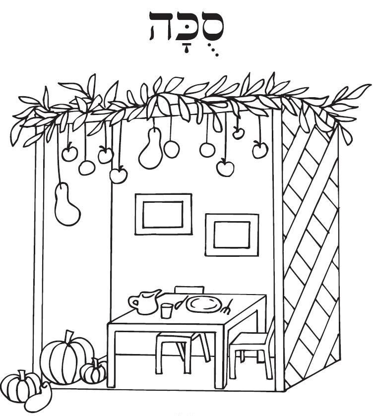 Pin by lisa campbell on coloring pages Pinterest Craft