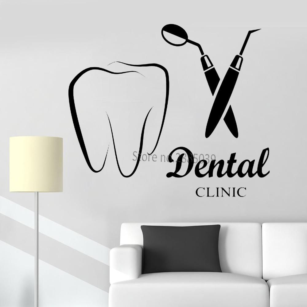 Dental clinic logo quote wall decal in 2020 dental