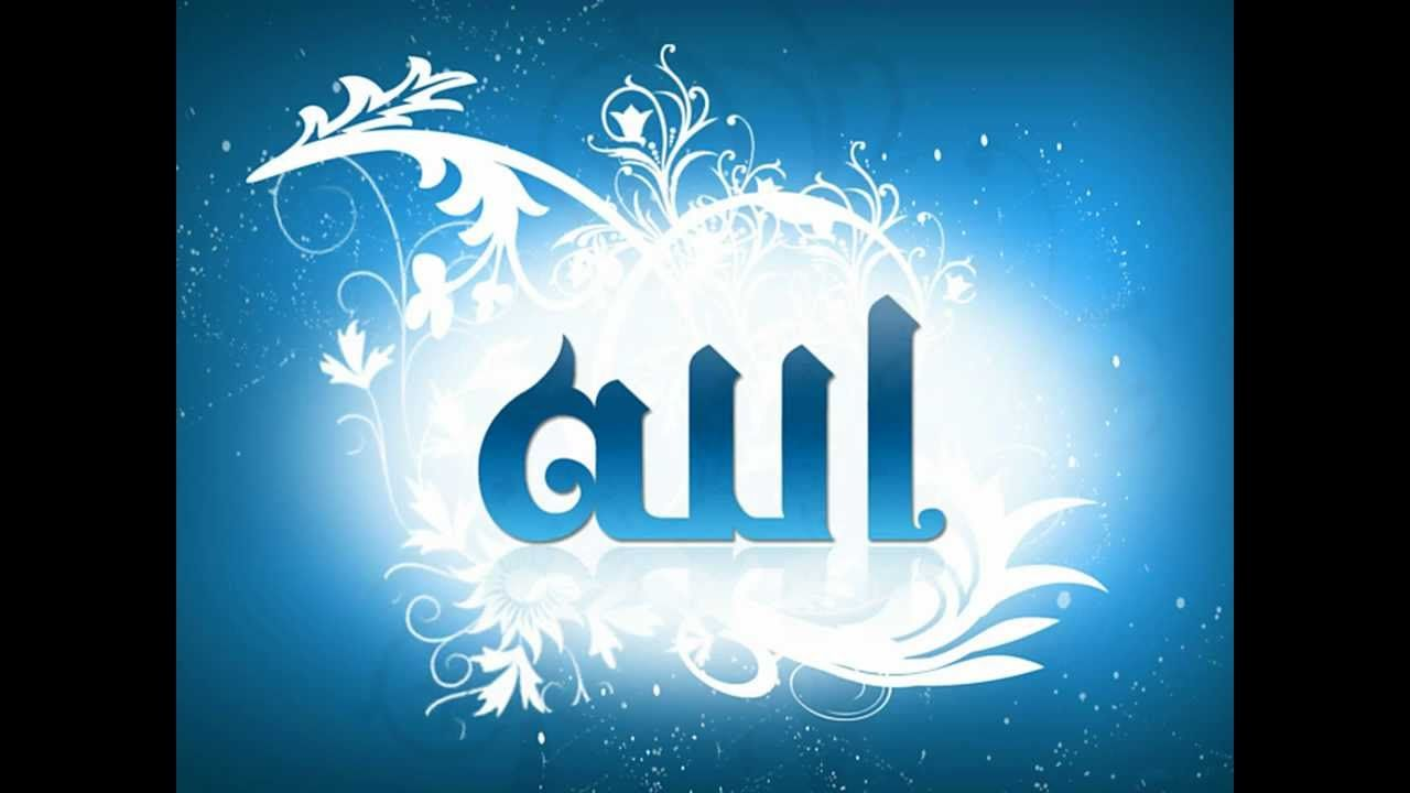 awesome Amazing Islamic Wallpapers - Allah Wallpapers 1 Check more at http://filmilog.com/amazing-islamic-wallpapers-allah-wallpapers-1/
