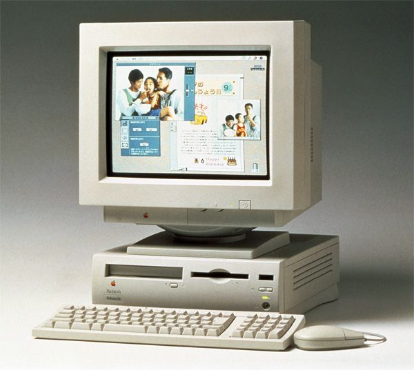 My First college Desktop - Apple Performa 630 CD --it crashed a lot.