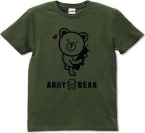 ARMY★BEAR