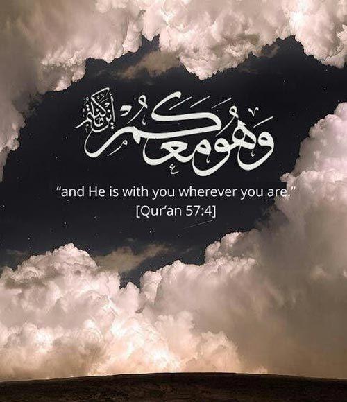 Inspirational Islamic Quran Quotes Islamic Quotes Islam Quran