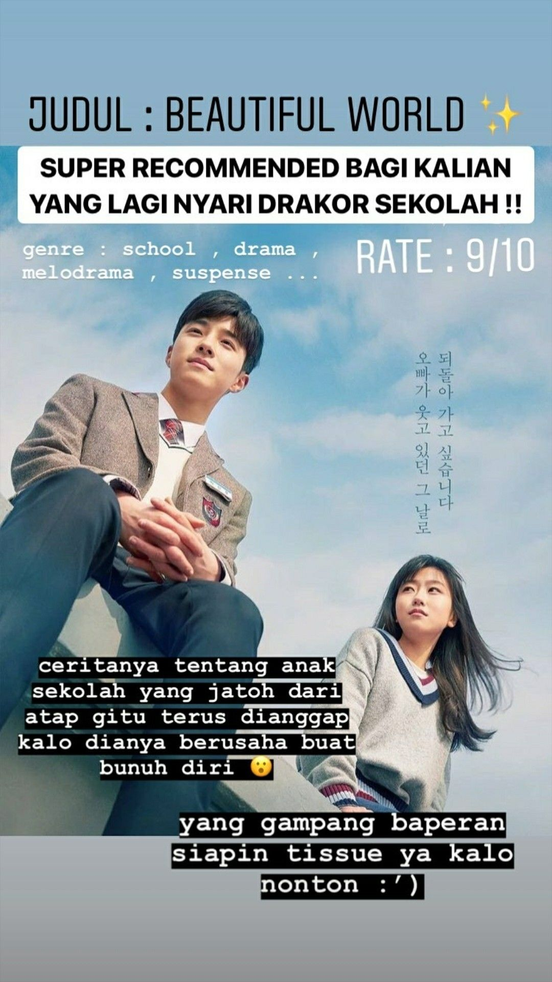 Beautiful World Drakor Drama Korea List Recommended Film Romantis Film Bagus Film Remaja