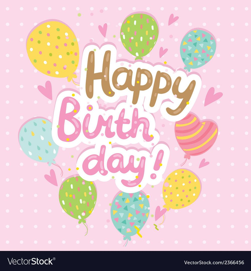 Happy Birthday Card Background With Balloons Vector Image