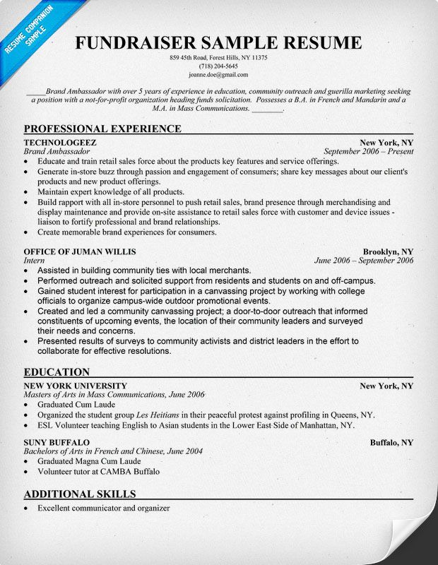 Fundraiser Resume Sample Career Pinterest - example college resumes