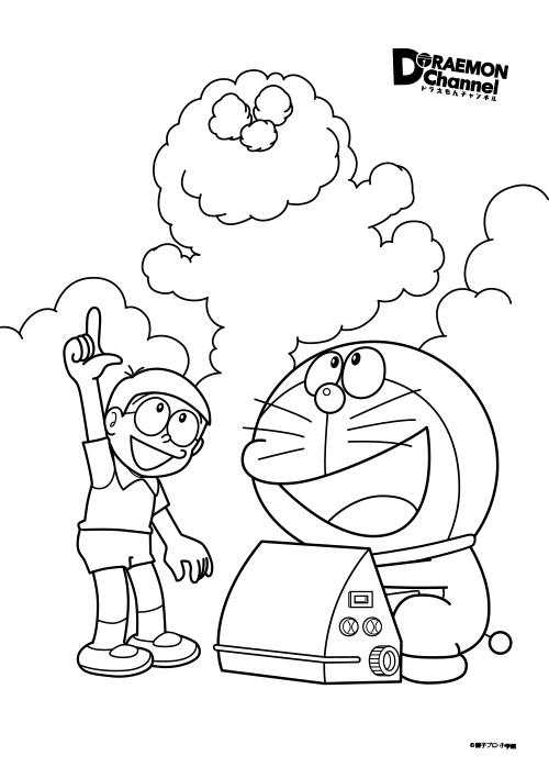 ぬりえダウンロード ドラえもんチャンネル In 2020 Doraemon Color Dora