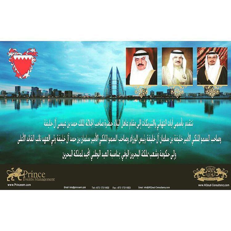 Khalidalqoud Event Management Event Anniversary