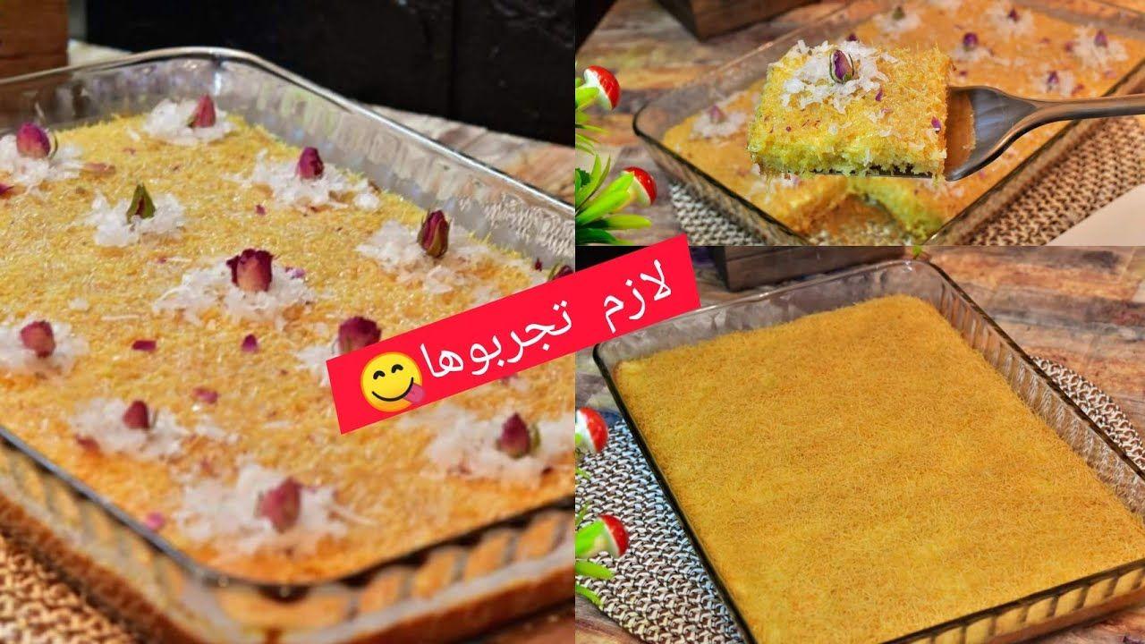 Youtube Dessert Recipes Sweets Desserts