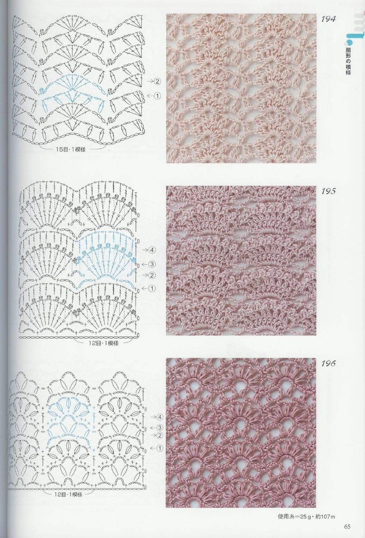 ISSUU - Crochet 300 by Kate S | Puntadas de ganchillo | Pinterest ...