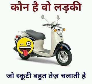 90 Hindi Jokes Collection Funny Hindi Jokes For Whatsapp In 2020