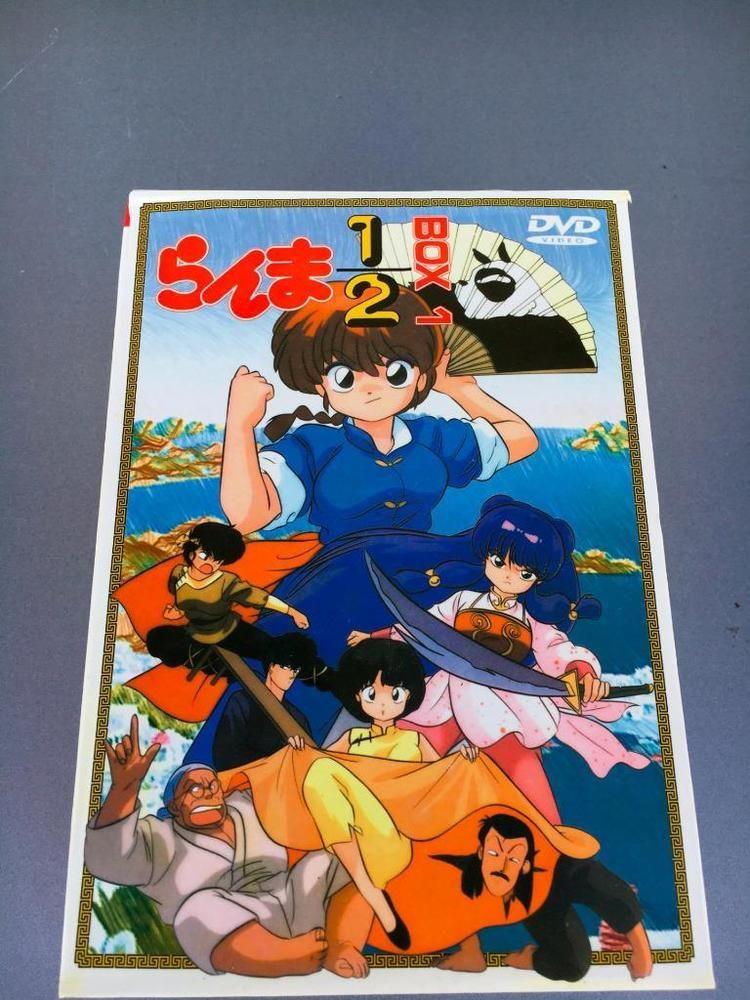 Anime ranma nibun no ichi 5 dvds box set wenglish