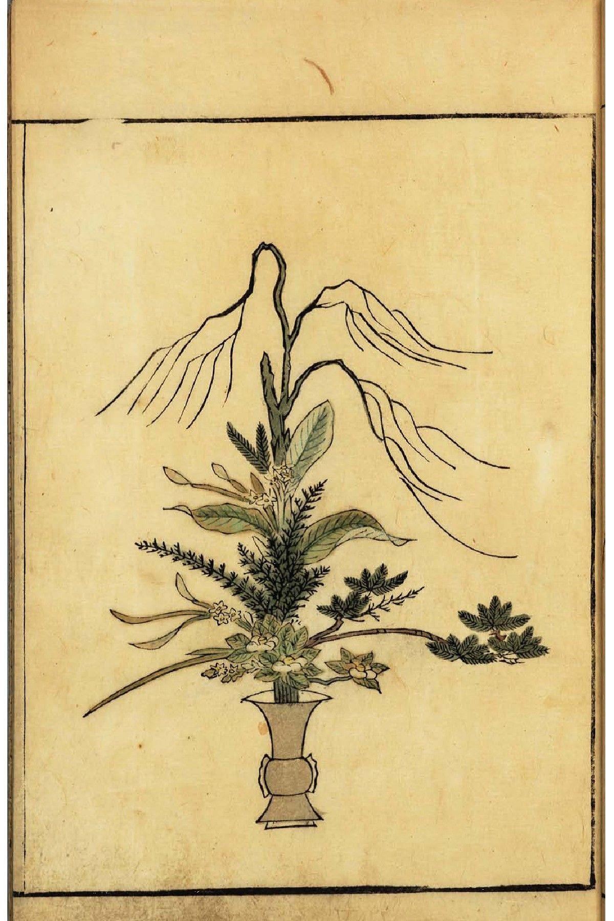 Vintage Printables Botanical Ikebana vol 1 arrangement 19