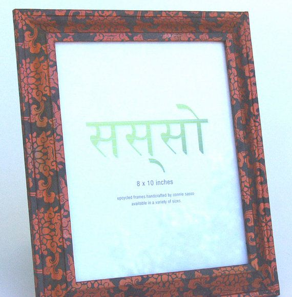 Lokta paper covered upcycled 8x10 frame by sassoart on Etsy, $36.00