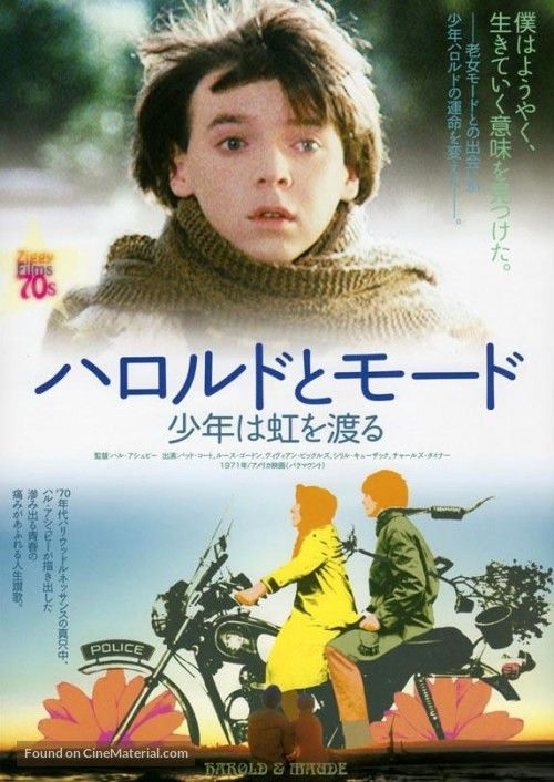 Books · Movies OnlineHd MoviesMovies FreeMovie FilmMovie 21Japanese ...