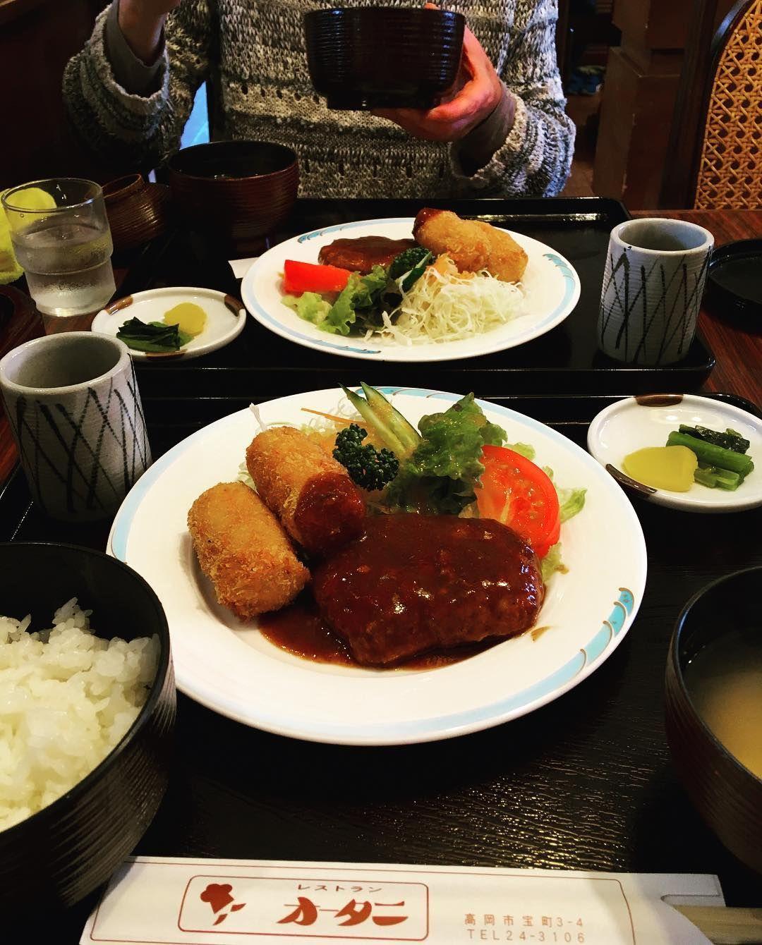 オータニ レストラン
