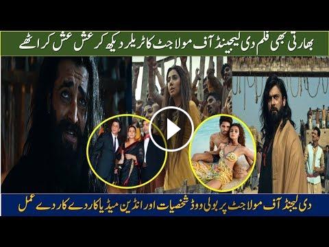 Bollywood Praises Trailer Of The Legend Of Moula Jatt Maula Jatt