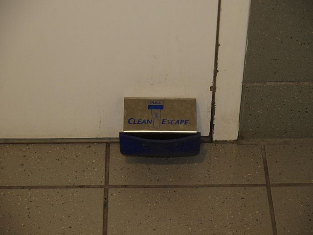 National Air And Space Museum Steven F Udvar Hazy Center Public Restroom Air And Space Museum Cool Gadgets