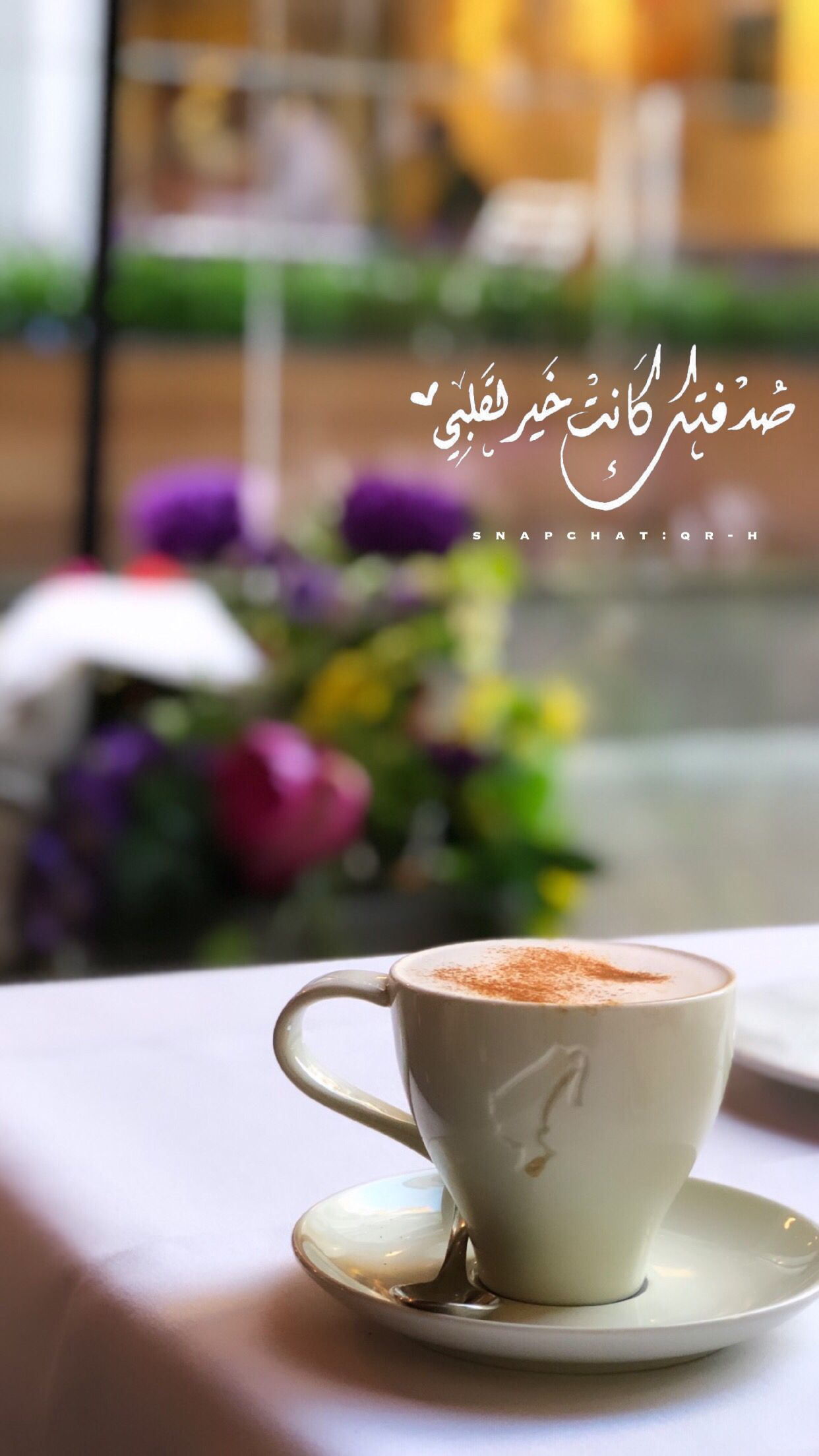 Pin By Jamal Mograbi On يومياتي Beautiful Arabic Words Coffee Lover Decor Arabic Quotes