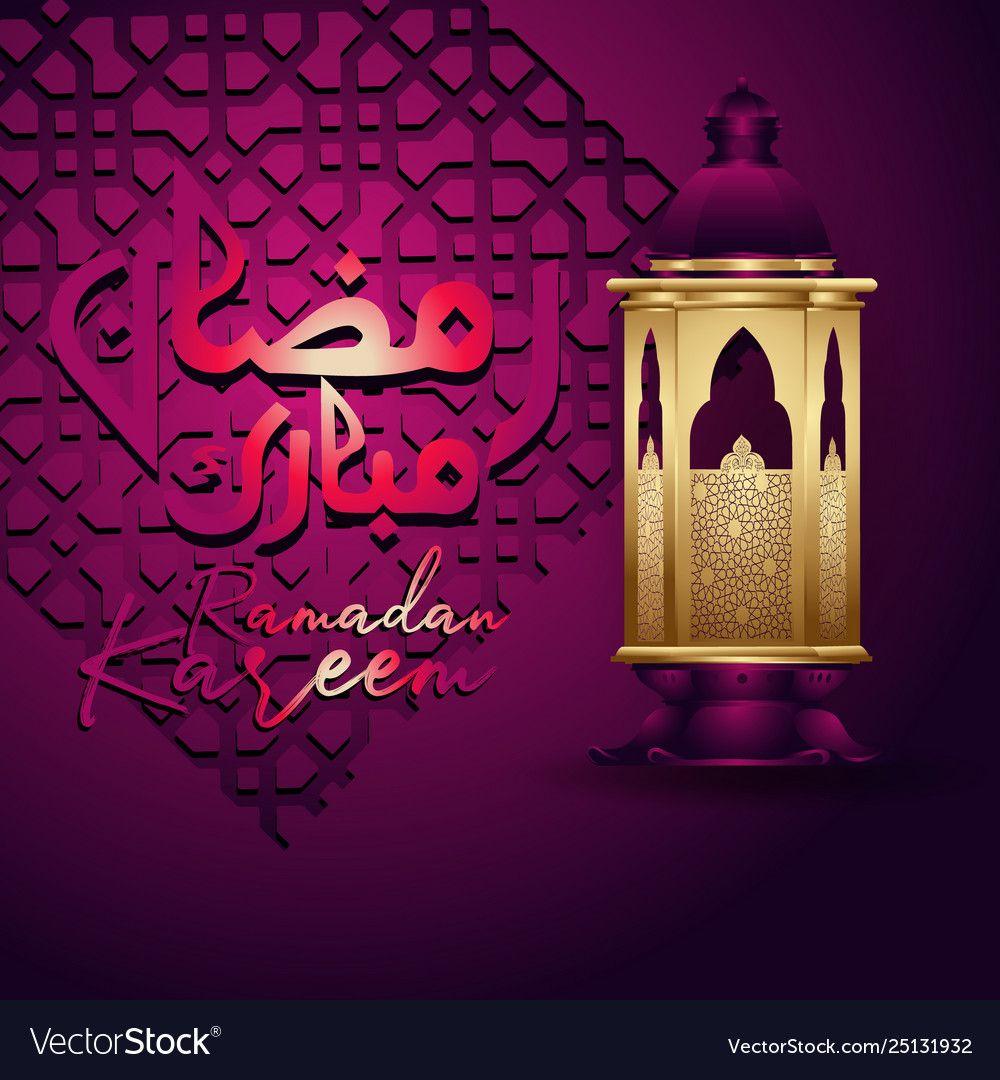 Ramadan Kareem Arabic Calligraphy With Lantern Vector Image On Vectorstock Ramadan Kareem Arabic Pattern Ramadan