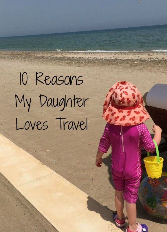 Voices on Addiction: Travels with My Daughter