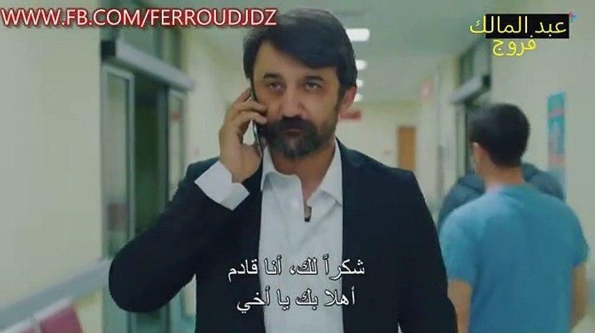 مسلسل الحفرة الحلقة 204 مدبلجة بالعربية