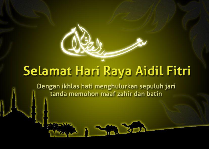 5 Design Kad Hari Raya Tahun 2014 Happy Eid Wishes Design Quotes