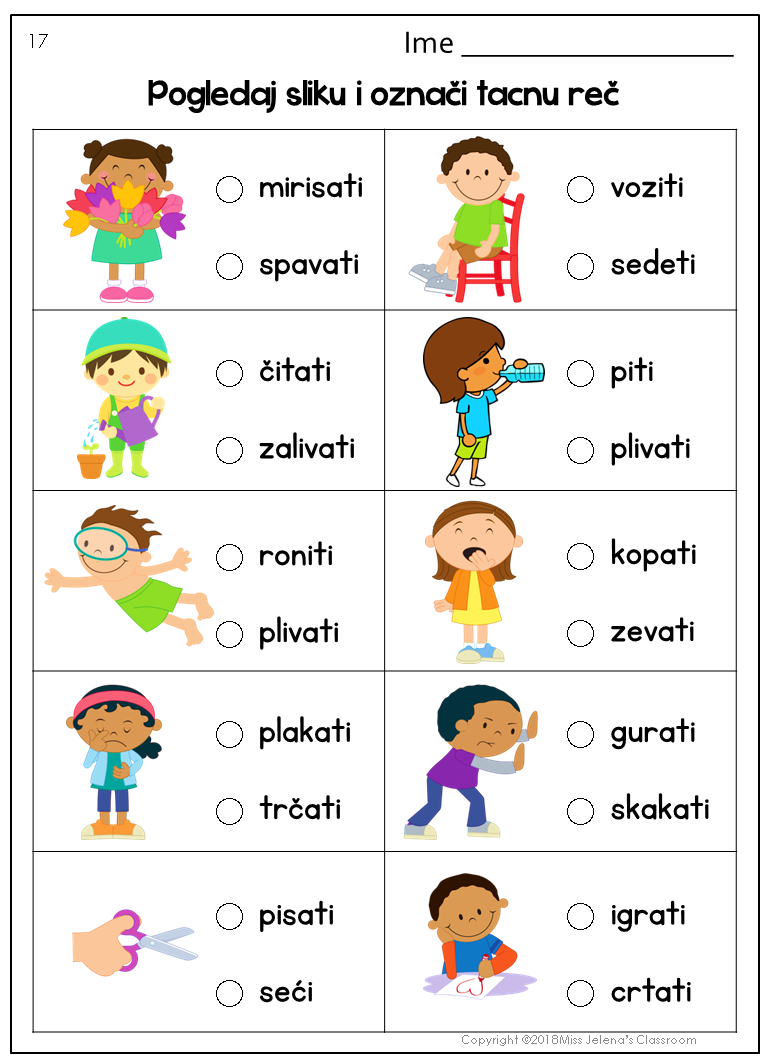 Serbian Verbs In Present Tense Revision Latin Alphabet Serbia Srbija Serbianflashcards Srpskijezik Serbianlanguage Serbian Preschool Learning Serbian Language [ 1062 x 770 Pixel ]