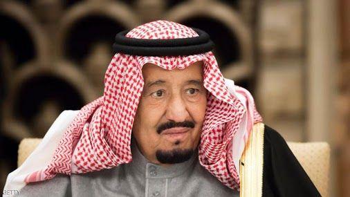 Sign In King Salman Saudi Arabia Salman Of Saudi Arabia Khalifa Dubai