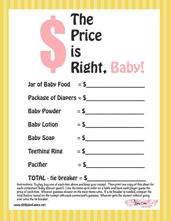 The Price Is Right Baby Yellow Free Printable Baby Shower Game