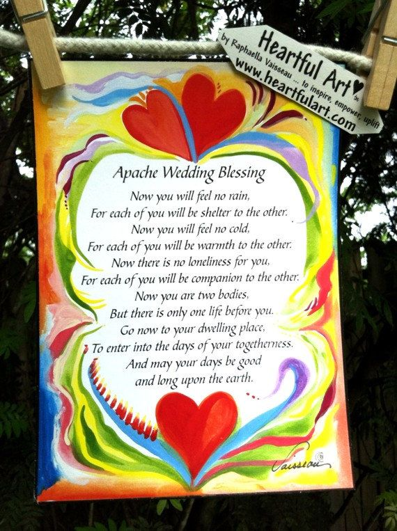APACHE WEDDING BLESSING 5x7 Inspirational Quote by Heartfulart