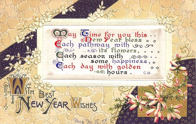 With Best New Years Wishes Poem Satin Finish Postcard #NewYear | NEW ...