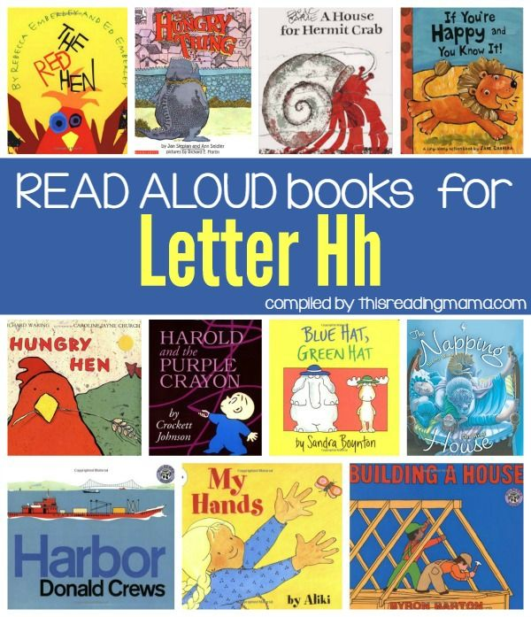 f4bf3d8b2a90 Letter H Book List - Read Alouds for the Letter H