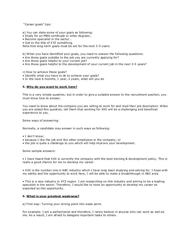 Accounts payable analyst interview questions answers pdf Career - interview questions for servers