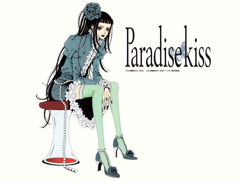 Paradise kiss movie eng sub