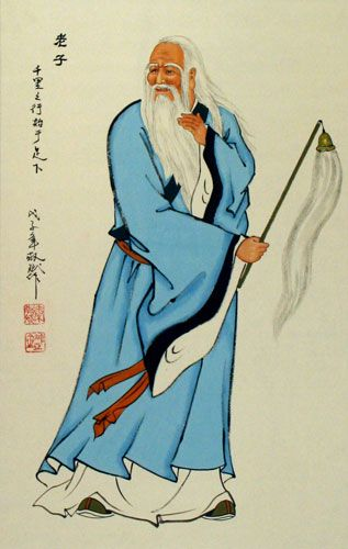 1000  images about Lao Tzu on Pinterest   All things, New ...