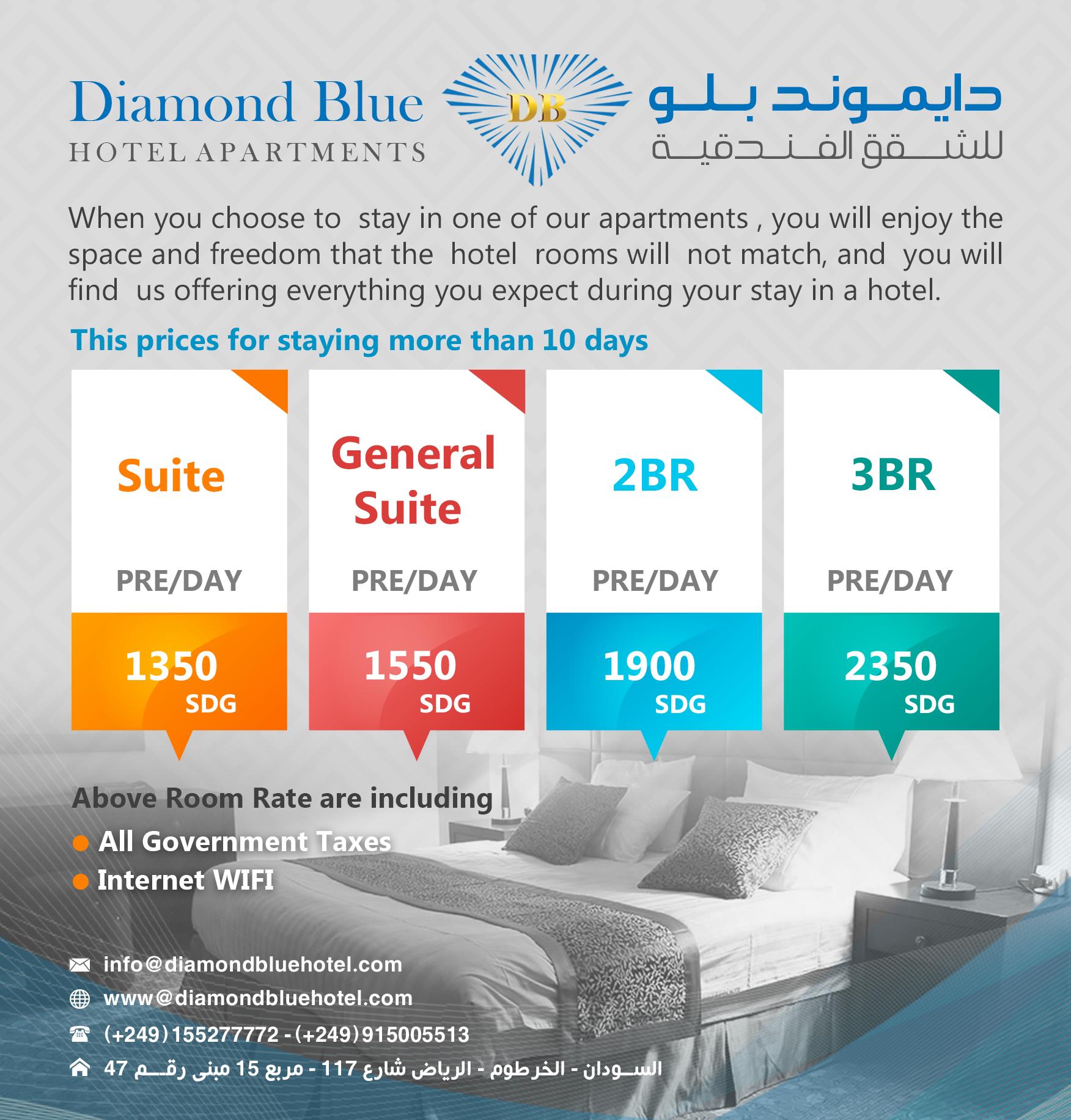 نماذج أعمالنا جرافيك تصميم مواقع الكترونية فيديوهات تسويقية Hotels Room Hotel Enjoyment