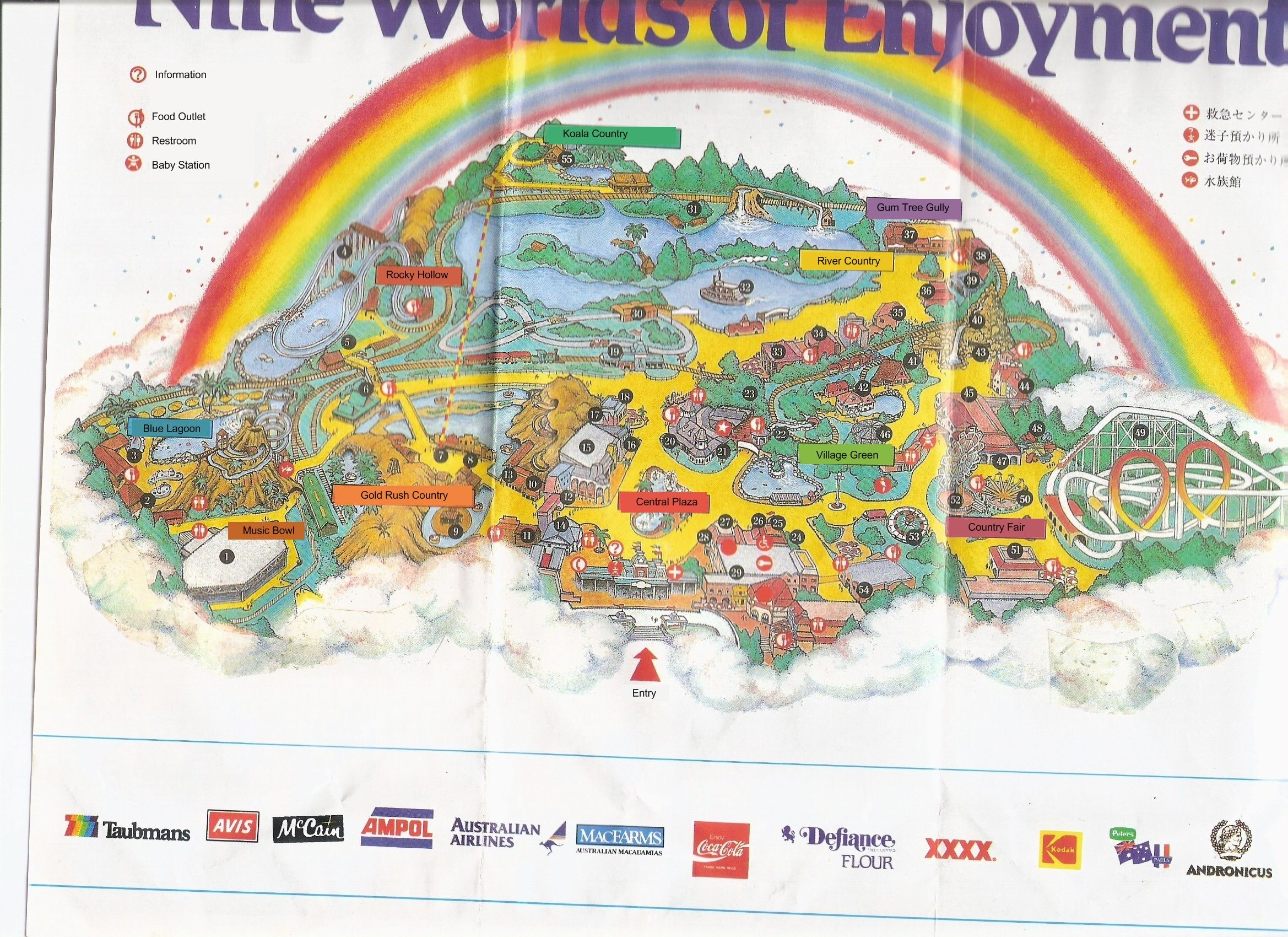 Dreamworld in the 1980s as i remember toyschildhood pinterest dreamworld in the 1980s as i remember gumiabroncs Choice Image