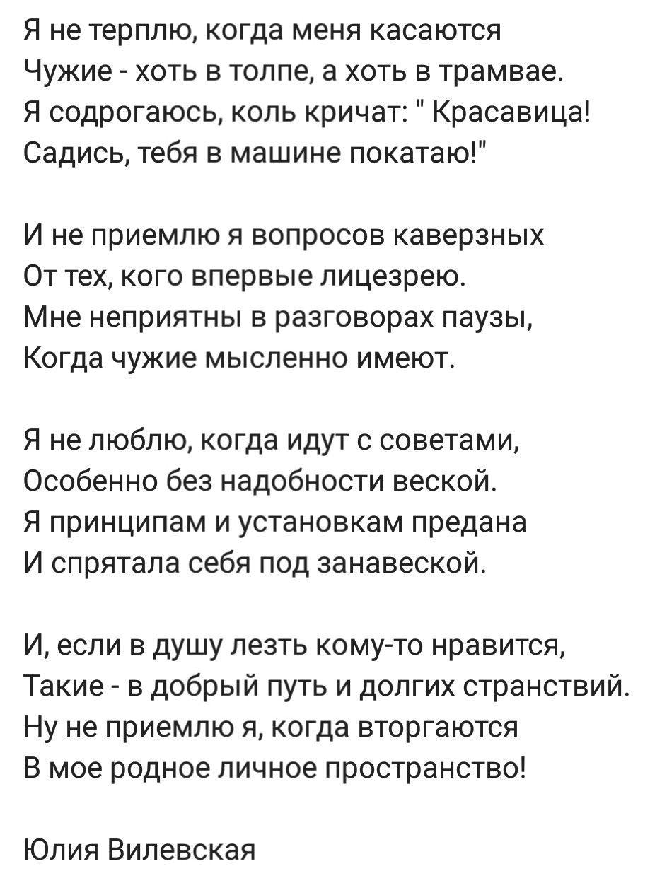 Pin By Almagul Syzdykova On Dlya Dushi Words Inspiration