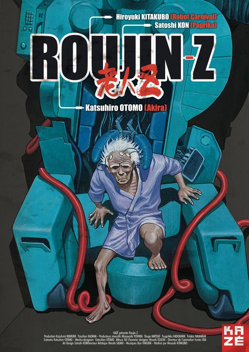 Roujin Z (1991) Katsuhiro Otomo Anime, 1080p, Manga
