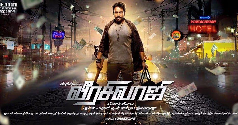 sivaji tamil movie 1080p free