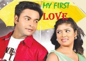 My First Love Odia Film Bulu Video Songs My First Love No One Loves Me First Love Songs