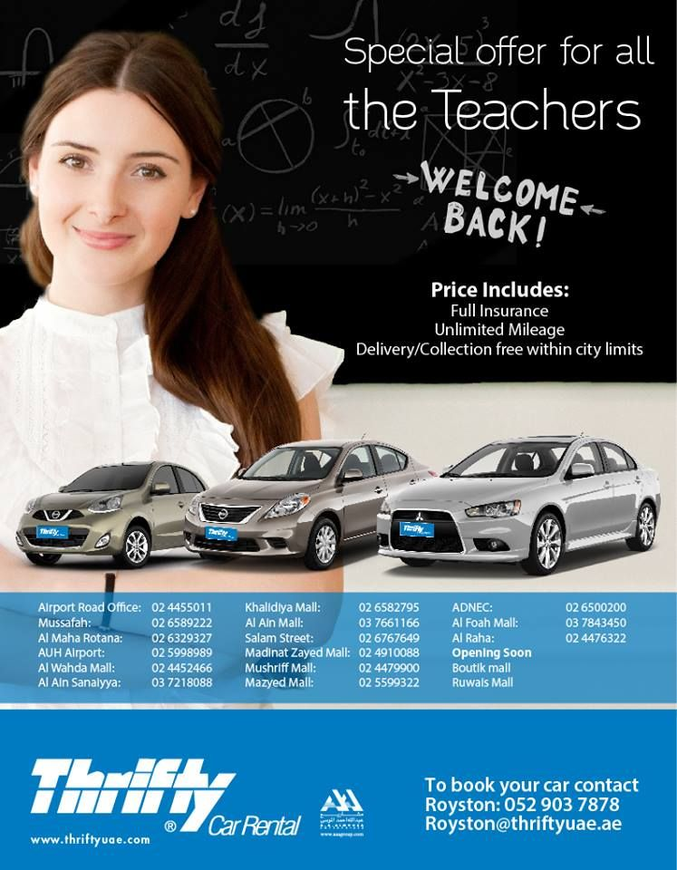 Special Offers For Teacher And Faculty Members City Limits