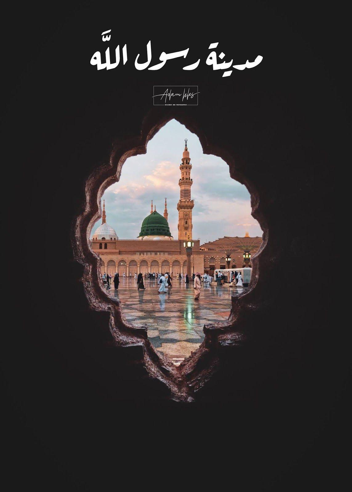 اجمل خلفية المدينة المنورة مدينة رسول الله خلفية للهاتف رائعة Islamic Art Islam Poster