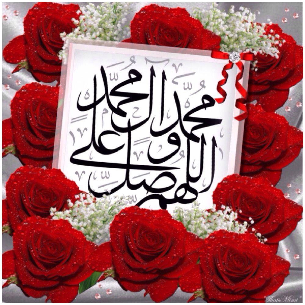 اللهم صل على محمد وآل محمد وعجل فرجهم Islamic Calligraphy Islamic Art Calligraphy Peace And Love