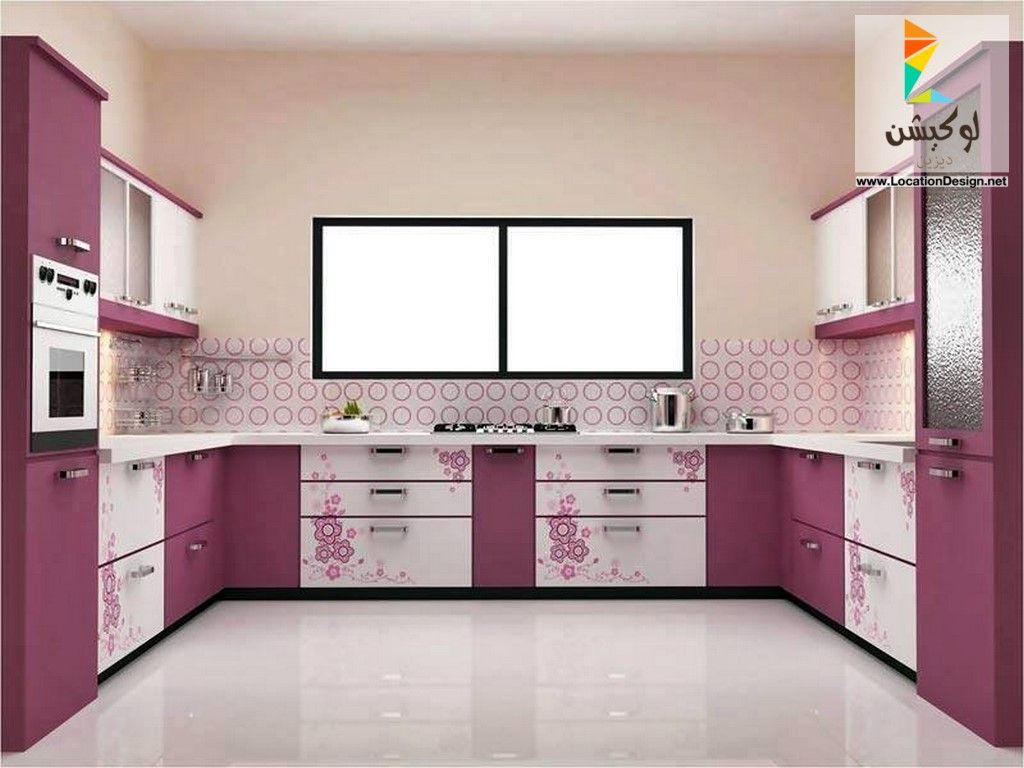 Modular kitchen interiors manufacturer in punjab aluminium kitchen - Finding Ideas For Pink Kitchen Design Then Get Latest Pink Color Interior Decorating Ideas And Tips For Kitchen Find Pink Kitchen Photos And Pictures