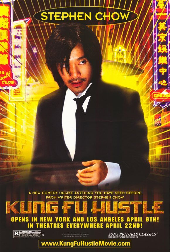 List of all hustler movies